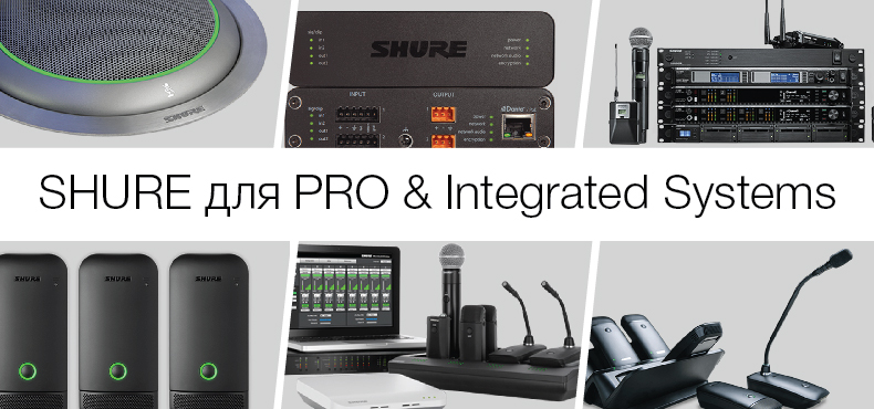 фото Новинки від SHURE для PRO & Integrated Systems