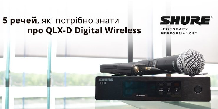 фото Shure QLX-D Digital Wireless