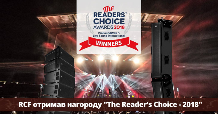"фото ""The Reader's Choice - 2018"""